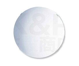 【TOTO】化粧鏡(耐食鏡)丸形 YM4545FG サイズΦ450 耐食塗料  浴室・洗面 アクセサリーミラー 送料無料