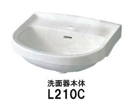 【TOTO】壁掛小形洗面器 L210C 洗面器本体のみ 水栓取付穴径φ35 サイズ500X400 容量4.0L パブリック商品 4色展開 送料無料
