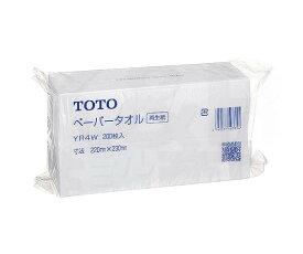 【TOTO】ペーパータオル YR4W 200枚入り 寸法220mm×230mm パブリック商品 トイレアクセサリー ペーパーホルダー用 洗面部品 送料無料