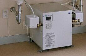 【TOTO】電気温水器 セット品番 REW12A1B1HSCM 本体 REW12A1B1H 耐震用脚 RHE706 ホッパー RHE97H-32 一般住宅据え置き型 温度調節タイプ 約12L AC100V お買い得セット 送料無料