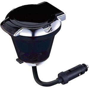 ナポレックス 車用 灰皿 Fizz フレキアッシュ ブラック ブルーLED付 カープラグ給電 (12V車専用) ワンタッチ消化 灰捨て簡単 NAPOLEX