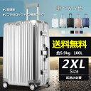 クロース(Kroeus)スーツケース TSAロック搭載 キャリーケース アルミフレーム ベルトフック付き 旅行 軽量 8輪 鏡面仕上げ 2XLサイズ 100L