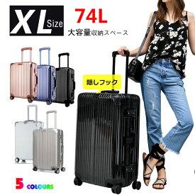 クロース(Kroeus)スーツケース TSAロック搭載 キャリーケース アルミフレーム ベルトフック付き 旅行 軽量 8輪 鏡面仕上げ XLサイズ 74L 【一年保証】
