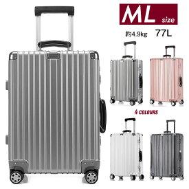 クロース(Kroeus)キャリーケース スーツケース TSAロック搭載 旅行 出張 大容量 復古主義 8輪 超軽量 旅行かばん 旅行バッグ MLサイズ 77L【1年保証付き】