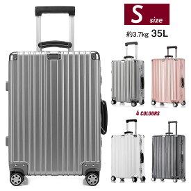 クロース(Kroeus)キャリーケース スーツケース 機内持ち込み スーツケース TSAロック搭載 旅行 出張 大容量 復古主義 8輪 超軽量 旅行かばん 旅行バッグ 機内持込可 Sサイズ 35L【1年保証付き】