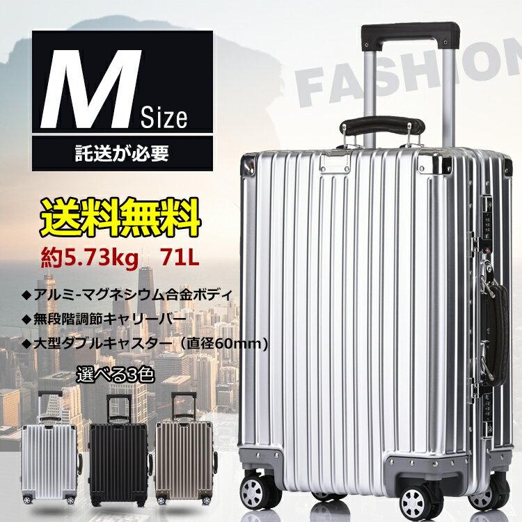 クロース(Kroeus)スーツケース キャリーケース アルミ‐マグネシウム合金ボディ 8輪 無段階調節 TSAロック搭載 仕切り板付き 防塵カバー付属 マット仕上げ Mサイズ 71L
