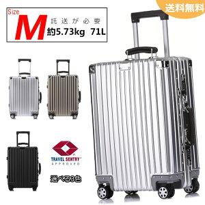 スーツケース アルミ・マグネシウム合金ボディ マット仕上げ Mサイズ 71L