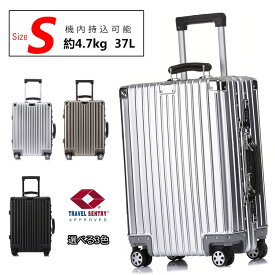 【値下げ】クロース(Kroeus)スーツケース キャリーケース アルミ‐マグネシウム合金ボディ 8輪 無段階調節 TSAロック搭載 仕切り板付き Sサイズ機内持ち可 防塵カバー付属 マット仕上げ Sサイズ 37L【一年保証】