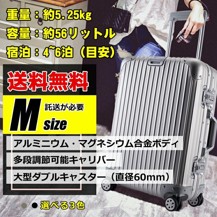 クロース(Kroeus)キャリーケース アルミ・マグネシウム合金製 TSAロック搭載 高品質 多段階調節キャリーバー 大容量 8輪 360度自由回転 56L