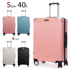 クロース(Kroeus) スーツケース ファスナー式 大型キャスター 8輪 静音 エンボス加工 キャリーケース 旅行かばん 旅行バッグ 取扱説明書付 Sサイズ 40L【1年保証付き】