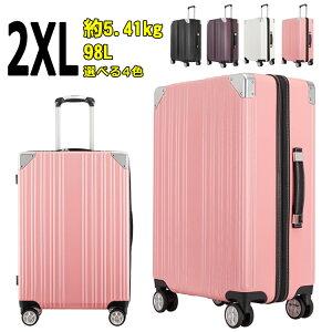 クロース(Kroeus) スーツケース ファスナータイプ 大型キャスター 8輪 キャリーケース 大容量 軽量 TSAロック ソフトなハンドル 2XLサイズ 98L