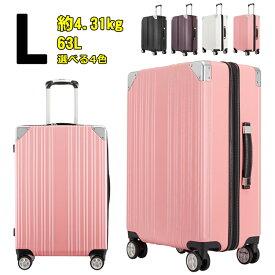 クロース(Kroeus) スーツケース ファスナータイプ 大型キャスター 8輪 キャリーケース 大容量 軽量 TSAロック ソフトなハンドル Lサイズ 63L
