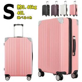 クロース(Kroeus) スーツケース ファスナータイプ 大型キャスター 8輪 キャリーケース 大容量 軽量 TSAロック ソフトなハンドル Sサイズ 40L