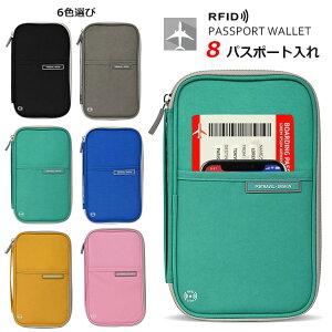 クロース(Kroeus)パスポートケース スキミング防止 パスポートケース ポーチ パスポートバッグ チケットケース 多機能 防撥水 おしゃれ ポーチ 貴重品入れ 人気 大容量 航空券 海外旅行 出