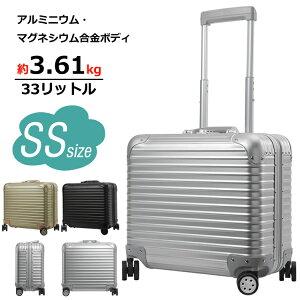 クロース(Kroeus)スーツケース 機内持ち込み キャリーバッグ キャリーケース 旅行鞄 小型軽量 アルミニウム合金 ダブルキャスター SSサイズ 33L【1年保証付き】