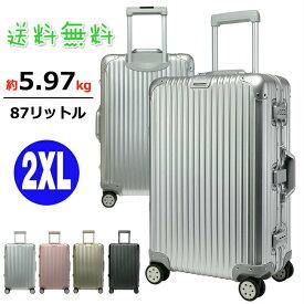 クロース(Kroeus)スーツケース 大型 キャリーバッグ キャリーケース アルミフレーム アルミニウム合金 360度自由回転 隠しフック付き 静音効果 高品質 2XLサイズ87L【1年保証付き】
