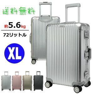 クロース(Kroeus)スーツケース キャリーバッグ キャリーケース 旅行鞄 アルミフレーム アルミニウム合金 360度自由回転 隠しフック付き 静音効果 高品質 XLサイズ 72L【1年保証付き】