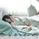 クロース(Kroeus) トラベルシーツ ベッドシーツ ベッドカバー 寝具 マットレス 水洗綿100% 肌触り良い 収納袋付 コン…