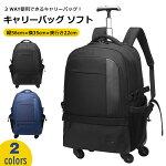 クロース(Kroeus)スーツケース機内持込軽量人気キャリーケース旅行出張ソフトキャリーケース小型ビジネスTSAロック搭載4輪ダブルキャスター360度回転消音ネームタグ付き33L