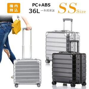 クロース(Kroeus)スーツケース 機内持ち込み ビジネス キャリーケース ジャバラ式収納スペース 横型 アルミフレーム 機内持ち込み可 TSAロック搭載 小型 SSサイズ 36L 【1年保証付き】
