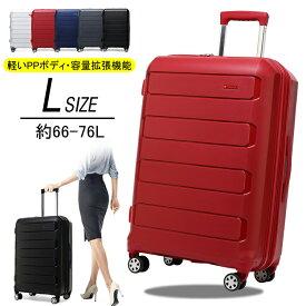 クロース(Kroeus)スーツケース キャリーケース 容量拡張機能 PP100%ボディ TSAロック搭載 8輪 ファスナータイプ 超軽量 1年間保証付き Lサイズ 66〜76L