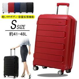 クロース(Kroeus)スーツケース キャリーケース 容量拡張機能 PP100%ボディ TSAロック搭載 8輪 ファスナータイプ 超軽量 1年間保証付き Sサイズ 41〜48L