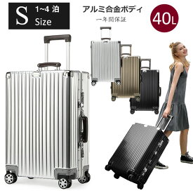 Kroeus(クロース)スーツケース キャリーケース アルミ合金ボディ 機内持込 レザー調持ち手 復古スタイル TSAロック搭載 一年保証 Sサイズ 40L
