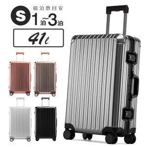 クロース(Kroeus)スーツケース キャリーケース アルミ合金ボディ TSAロック搭載 アルミフレーム 小型 Sサイズ 41L【一年保証】