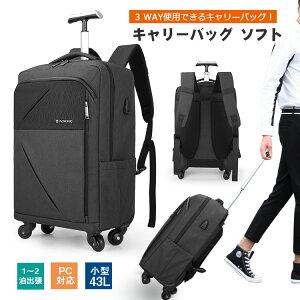 クロース(Kroeus)キャリーバッグ ビジネスバッグ キャリーバー付き バッグ 機内持込 軽量 大容量 4輪キャスター リュック 旅行 出張 便利実用