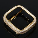 アップルウォッチ 5・4 カスタムカバー カスタムベゼル シリーズ4 バケットカット ゴールド CZダイヤ(キュービック…
