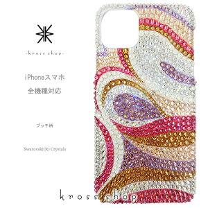 Google Pixel 4 XL HUAWEI P20 Pro lite Mate10 Pro NOVA lite2 HW-01K Android One X4 Y!mobile Yモバイル Nexus6 キラキラ スワロフスキー ケース カバー デコ デコケース デコカバー キラキラ デコ電 -マーブル(2)-
