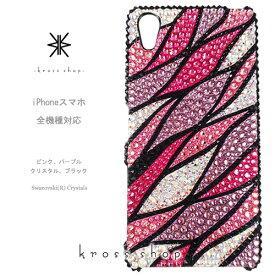 HUAWEI P20 Pro lite Mate10 Pro NOVA lite2 HW-01K HWV32 Android One X4 Y!mobile Yモバイル DIGNO J Nexus6 キラキラ スワロフスキー ケース カバー デコ デコケース デコカバー キラキラ デコ電 -マーブル(3)-