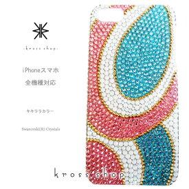 【au】HTC10 HTC J butterfly HTV32 HTV31 isai Beat vivid LGV34 LGV32 miraie BASIO2 INFOBAR KYL23 KYV32 A03 スワロフスキー ケース カバー デコ スワロ デコケース デコカバー キラキラ デコ電 -マーブル(4)キキララ カラー-:
