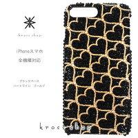 61c4880bb2 PR 【全機種対応】iPhoneXS Max iPhoneXR iPhone8 iPhone7 PLUS .