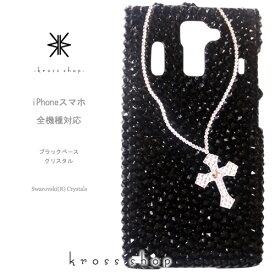 【全機種対応】iPhoneX iPhone8 iPhone7 iPhone7 iPhone6s PLUS アイフォン7 プラス Xperia XZ1 XZs XZ compact GALAXY S8 + メンズ スワロフスキー デコ メンズデコ スマホ 男 デコケース デコカバー -ブラック系ベースのクロスのネックレスモチーフ-