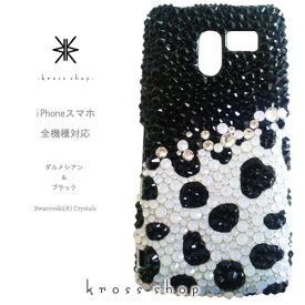 【au】HTC10 HTC J butterfly HTV32 HTV31 isai Beat vivid LGV34 LGV32 miraie BASIO2 INFOBAR KYL23 KYV32 A03 スワロフスキー ケース カバー デコ スワロ デコケース デコカバー キラキラ デコ電 -ダルメシアン柄(ブラック ツートーン)-: