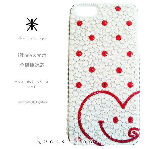【全機種対応】iPhoneXS Max iPhoneXR iPhone8 iPhone7 PLUS Galaxy S10 + S9 XPERIA 1 Ace XZ3 XZ2 iPhone XS ケース iPhone XR スマホケース スワロフスキー デコ キラキラ デコケース デコカバー デコ電 かわいい -ハートスマイリー(白ベース、ライン&ドット、赤)-