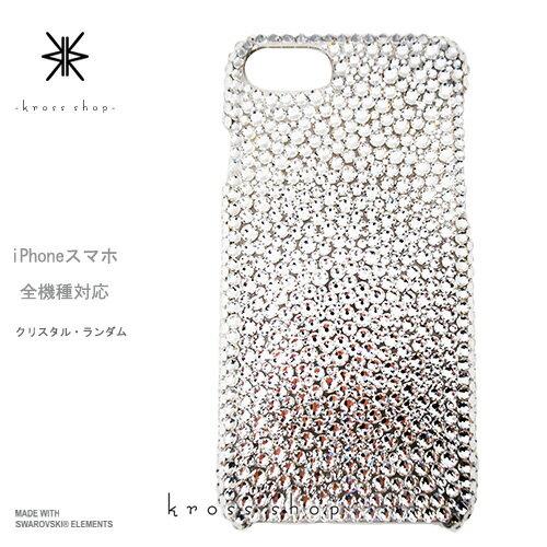 【全機種対応】iPhoneX iPhone8 iPhone7 iPhone6S PLUS se Galaxy S9 S8 S7 + XPERIA XZ2 XZ1 XZs iPhoneXケース iPhone7ケース スマホケース スワロフスキー デコ キラキラ デコケース デコカバー デコ電 かわいい -クリスタル-