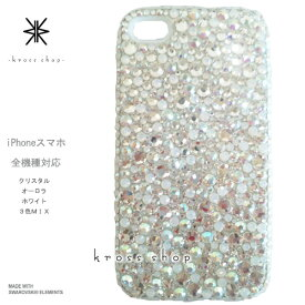 34c46744a9 【全機種対応】iPhoneXS Max iPhoneXR iPhone8 iPhone7 PLUS Galaxy S10 + S9 XPERIA 1  Ace XZ3 XZ2 iPhone XS ケース iPhone XR スマホケース スワロフスキー デコ ...