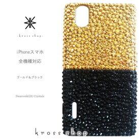 【全機種対応】iPhoneX iPhone8 iPhone7 iPhone7 iPhone6s PLUS アイフォン7 プラス Xperia XZ1 XZs XZ compact GALAXY S8 + メンズ スワロフスキー デコ メンズデコ スマホ 男 デコケース デコカバー -24金GOLD(ツートーン デザイン)-
