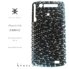 【全機種対応】iPhoneX iPhone8 iPhone7 iPhone7 iPhone6s PLUS アイフォン7 プラス Xperia XZ1 XZs XZ compact GALAXY S8 + メンズ スワロフスキー デコ メンズデコ スマホ 男 デコケース デコカバー -ジェットブラック&ジェットヘマタイト ランダム-