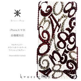 HUAWEI P20 Pro lite Mate10 Pro NOVA lite2 HW-01K HWV32 Android One X4 Y!mobile Yモバイル DIGNO J Nexus6 キラキラ スワロフスキー ケース カバー デコ デコケース デコカバー キラキラ デコ電 数字 -マルチナンバー(ワインレッド)-