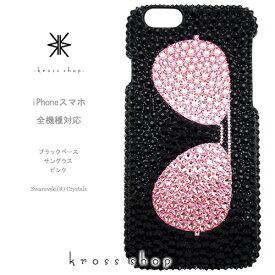 【全機種対応】iPhoneX iPhone8 iPhone7 iPhone7 iPhone6s PLUS アイフォン7 プラス Xperia XZ1 XZs XZ compact GALAXY S8 + メンズ スワロフスキー デコ スマホ 男 デコケース デコカバー 数字 -サングラス ブラックベースのピンク-