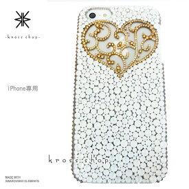 iPhoneX iPhone8 PLUS iPhone7ケース iPhone7 PLUS iPhone6s PLUS iPhoneSE iPhoneXケース iPhone8ケース スワロフスキー デコ ケース カバー キラキラ デコ電 大人 かわいい ブランド -アンティークハート(ハート&サイド、ゴールド)-