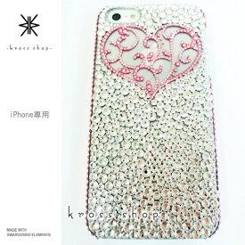 iPhoneX iPhone8 PLUS iPhone7ケース iPhone7 PLUS iPhone6s PLUS iPhoneSE iPhoneXケース iPhone8ケース スワロフスキー デコ ケース カバー キラキラ デコ電 ブランド 大人 かわいい -アンティークハート(ハート&サイド、ライトピンク)-