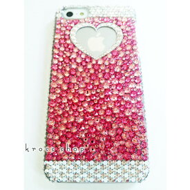 iPhoneX iPhone8 PLUS iPhone7ケース iPhone7 PLUS iPhone6s PLUS iPhoneSE iPhoneXケース iPhone8ケース スワロフスキー デコ ケース カバー キラキラ デコ電 ブランド 大人 かわいい -ピンク系ランダム-