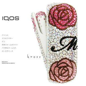 【新型IQOS本体キット込み】アイコス3 デュオ IQOS3 DUO 本体 キット アイコス IQOS ウォームホワイト 電子タバコ キャップ ドアカバー デコ アイコスキャップ IQOSキャップ 白 ホワイト スワロフ