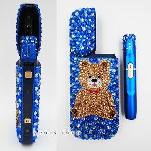 【ブルーのIQOS本体キット込み】アイコス iQOS 2.4 PLUS 免税店限定カラー 本体 電子タバコ サファイアブルー デコ スワロフスキー キラキラ ブルー系3色のMIX 青 サファイヤブルー イニシャル入