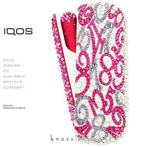 【新型IQOS本体キット込み】アイコス3 デュオ IQOS3 DUO 本体 キット アイコス IQOS ウォームホワイト 白 電子タバコ キャップ ドアカバー ブロッサムピンク ピンク デコ アイコスキャップ IQOSキ
