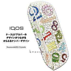 【2点セット ケース ドアカバー】アイコス3 デュオ IQOS3 DUO ケース カバー 電子タバコ キャップ ドアカバー デコ アイコスキャップ IQOSキャップ アイコス3ケース IQOS3ケース スワロフスキー キ